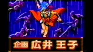 Japanese TV Commercials [215] Tengei Makyu – Fun Kabuki Den