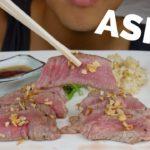Japanese WAGYU STEAK: ASMR Eating sounds, NO TALKING