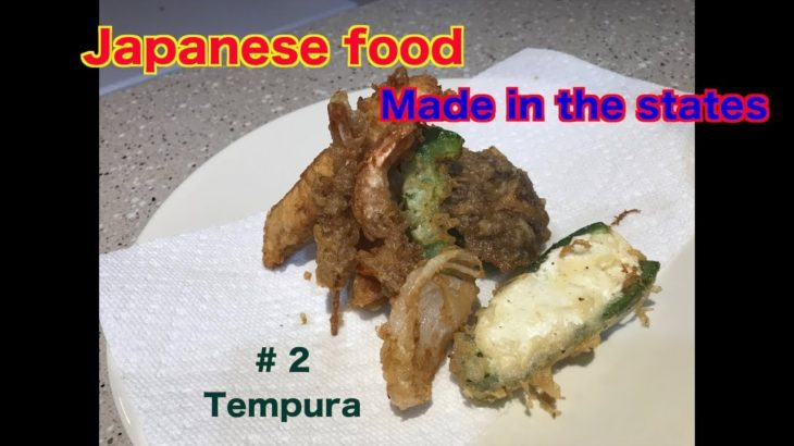 Japanese food made in the states #2 Tempura