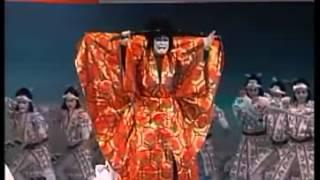 Kabuki Demonstration Mie