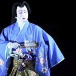 Kabuki Music Dance & Theater Performance – Las Vegas Strip