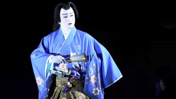 Kabuki Music Dance & Theater Performance – Las Vegas Strip