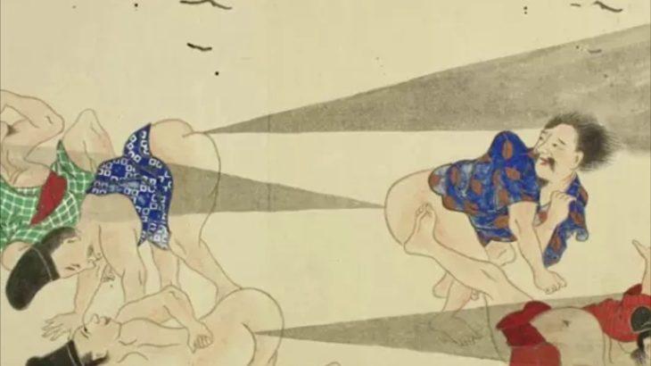 Kabuki YOOOO sound efect