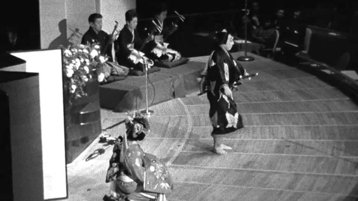 Kabuki performance at the Human Rights Day Concert (1963)
