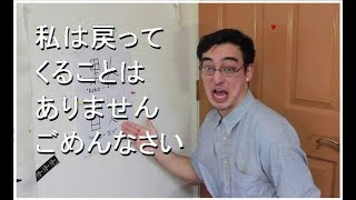 LEARNING JAPANESE WITH FILTHY FRANK