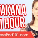 Learn ALL Katakana in 1 Hour – How to Write and Read Japanese