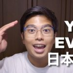 Learn Japanese: 5 Japanese Slang Words!