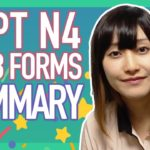 Learn Japanese – JLPT N4 Summary of verb forms | Learn Japanese online