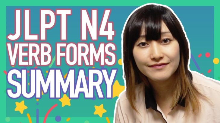 Learn Japanese – JLPT N4 Summary of verb forms   Learn Japanese online