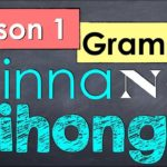 Learn Japanese | Minna No Nihongo Lesson 1 Grammar