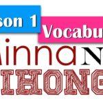 Learn Japanese   Minna No Nihongo Lesson 1 Vocabulary