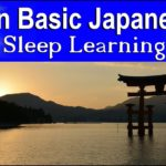 Learn Japanese ★ Sleep Learning ★ Learn Japanese With The Power Of Binaural Beats.