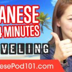 Learn Japanese in 54 Minutes – ALL Travel Phrases You Need