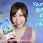 """Learn Japanese through """"Your Name (Kimi no Na wa)"""" + unboxing"""
