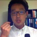 Learn Japanese with Masa on italki