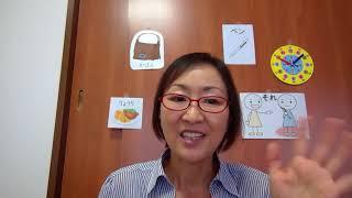 Learn Japanese with Nana.N on italki