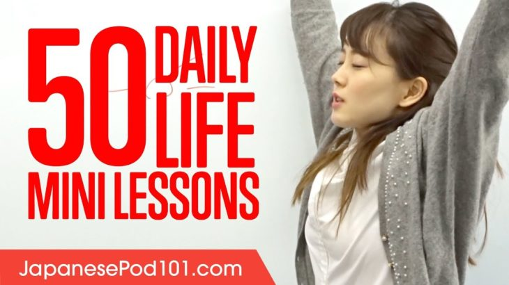 Learn Japanese with Risa's 50 Mini-Lessons