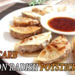 Low Carb / Gluten Free / Daikon Radish Potstickers (Japanese Gyoza)