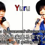 【Play】Song for learning Japanese Words – Waking up till getting out song