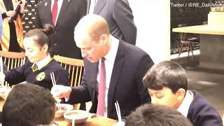 Prince William hilarious but rare blunder at Japanese event