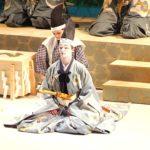 Revenge of the 47 Loyal Samurai 1 of 2