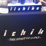 Sake and shochu tasting at Japan House LA in Hollywood