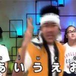 School Project【MV】『Song for Learning Japanese』 Mihara Keigo(三原慧悟 )