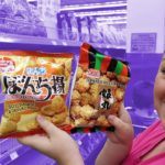 Shopping for Japanese Snacks, Uwajimaya Seattle