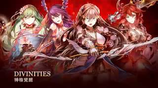 Tales of Erin Gameplay Trailer – New Japanese Anime RPG 2018