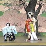 The Grand Kabuki