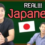 เรียนภาษาญี่ปุ่นกันเถอะ (ft.Takathai) Ep.1