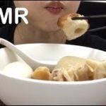 【咀嚼音/口元あり】セブンイレブンのおでん食べる音 japanese ODEN EATING SOUNDS  no talking  ASMR