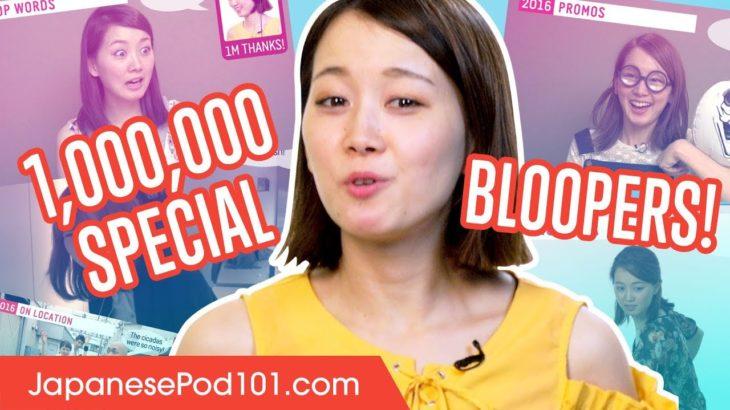 1 Million Subscribers JapanesePod101 Bloopers