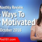 4 Ways To Stay Motivated When Learning   Japanese October Review