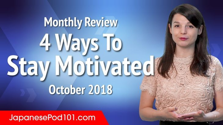 4 Ways To Stay Motivated When Learning | Japanese October Review