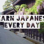 5 tips for learning Japanese   Learn Japanese w/ Manga Sensei