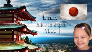Alice in Japan 🇯🇵 Vlog | 七五三