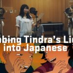 Becoming a voice actor in Japan – Dubbing my anime into Japanese