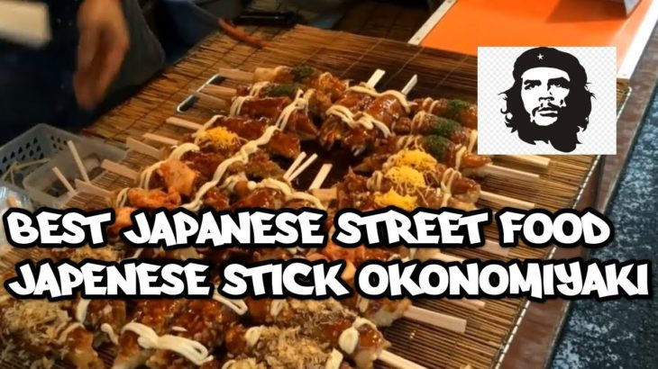 Best Japanese Street Food Japanese Stick Okonomiyaki 2