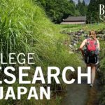 Bucknell Students Track Giant Salamanders in Japan