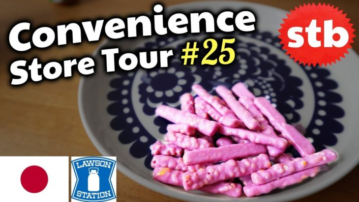 Convenience Store Tour #25: AUTUMN-Themed Japanese Snacks