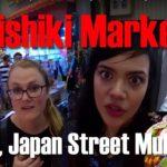 Exploring the Nishiki Market in Kyoto, Japan   Mukbang   (Part 1) (Great sightseeing)