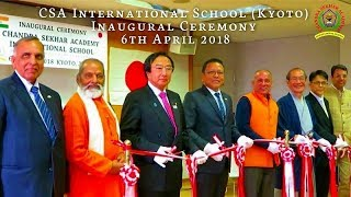 First Indian base CBSE elementary school inaugurated in Japan's Kansai region, Kyoto! 6 Apr 2018