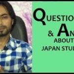 JLPT Japanese | JLPT | Japanese Language | Japanese chokai | Japan Study Visa