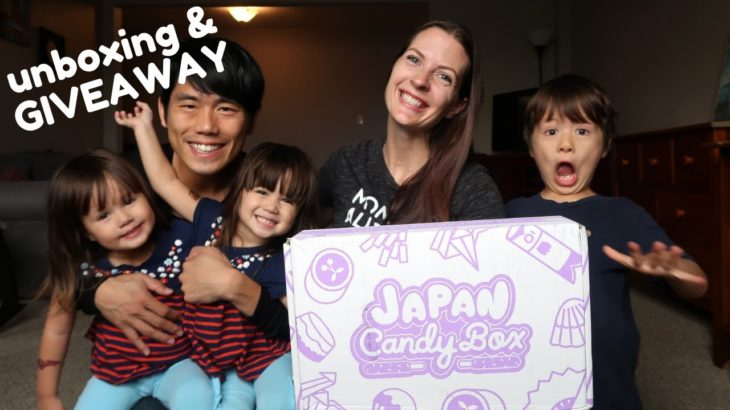 Japan Candy Box  –  GIVEAWAY, Unboxing, Tasting, & Learning Japanese!