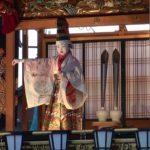"""【Japan】 小鹿野子供歌舞伎「三番叟」- Ogano child Kabuki """"Sambaso"""""""
