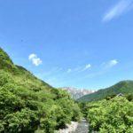 Japan Sightseeing Spots