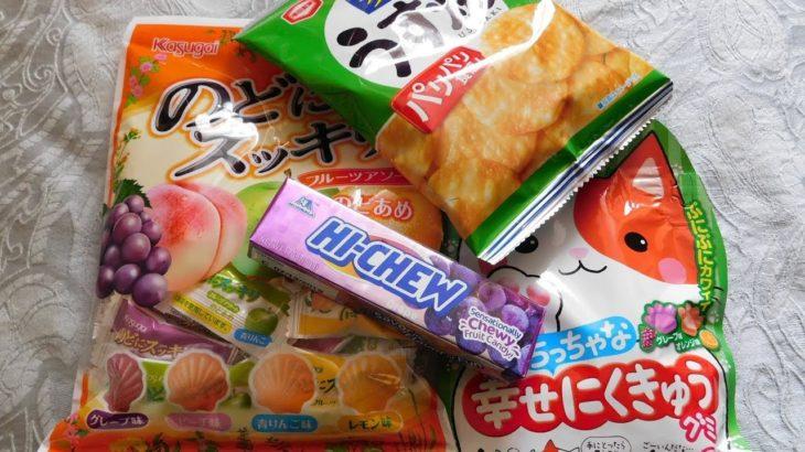 Japanese Food Haul!