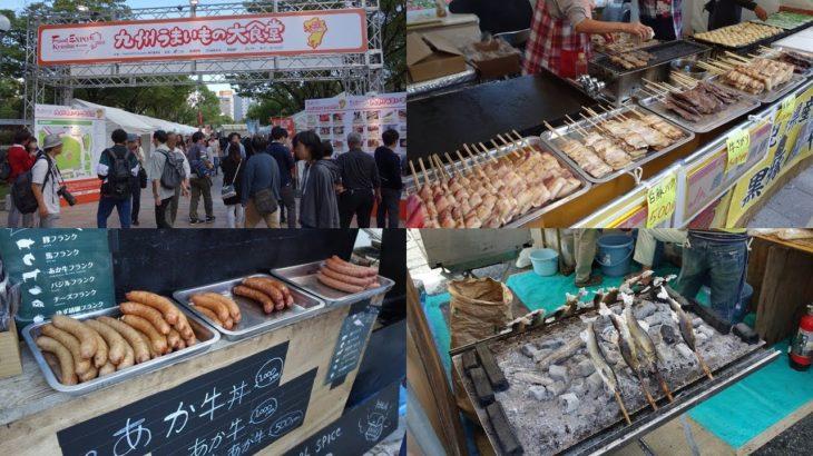 Japanese Food – Kyushu tasty food festival 2018 九州うまいもの大食堂