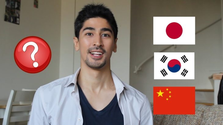 Japanese, Korean or Chinese… Which One to Choose? – BigBong